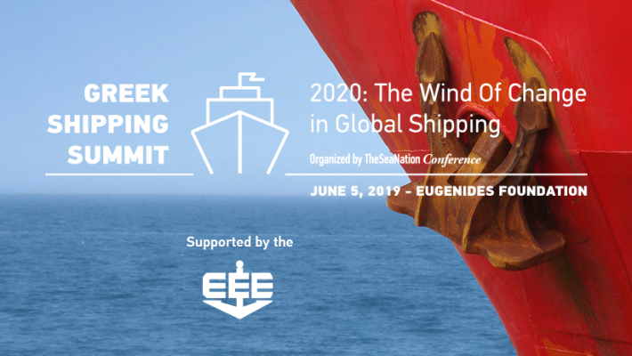 Στις 5 Ιουνίου το Greek Shipping Summit: «2020: The wind of Change in Global Shipping»!