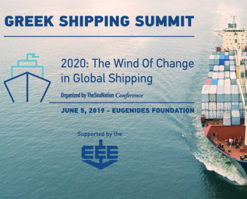«2020: The wind of Change in Global Shipping» στο Ίδρυμα Ευγενίδου