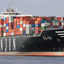 HANJIN CHINA