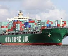 China Shipping Container Lines CSCL container