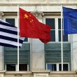 w24 234106flags greece china