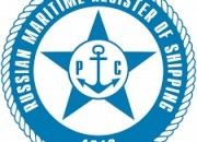 Συμφωνία με τον Russian Maritime Register of Shipping